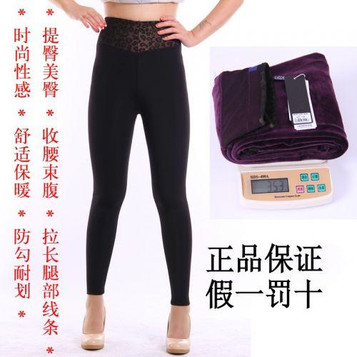 Pantalon collant 774672