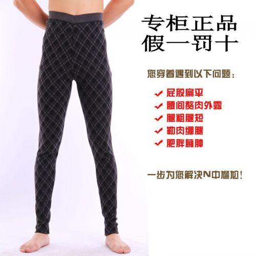 Pantalon collant 774735
