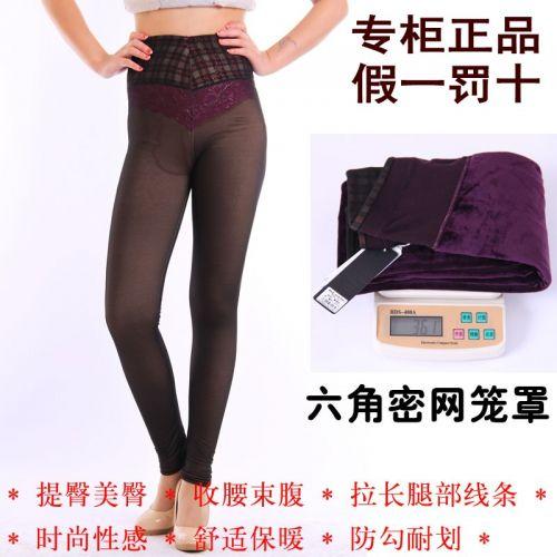 Pantalon collant 774741