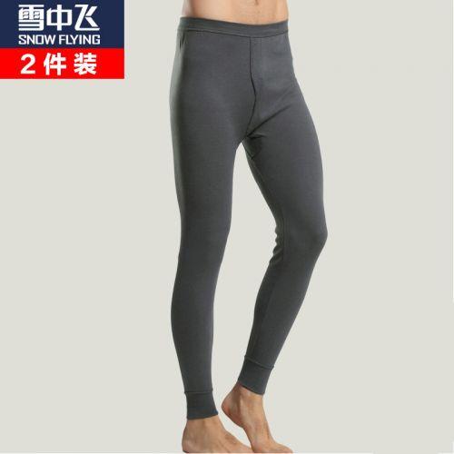 Pantalon collant 774874