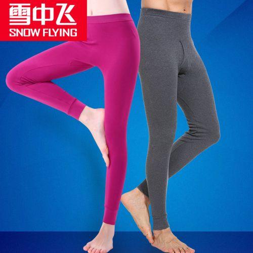 Pantalon collant 774913