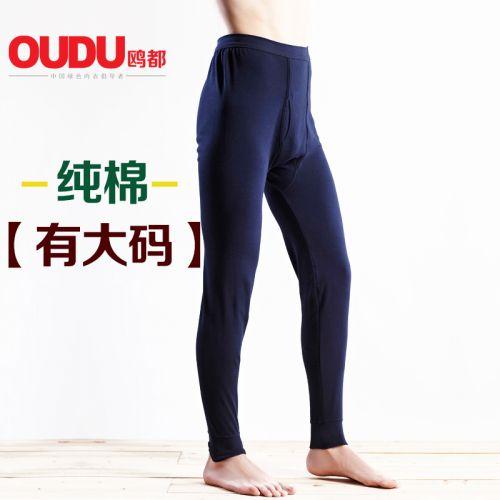 Pantalon collant 774965