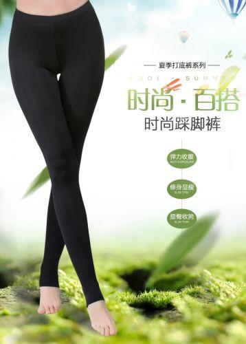 Pantalon collant 774970