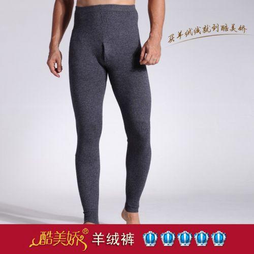 Pantalon collant 775092