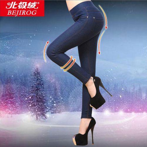 Pantalon collant 775208