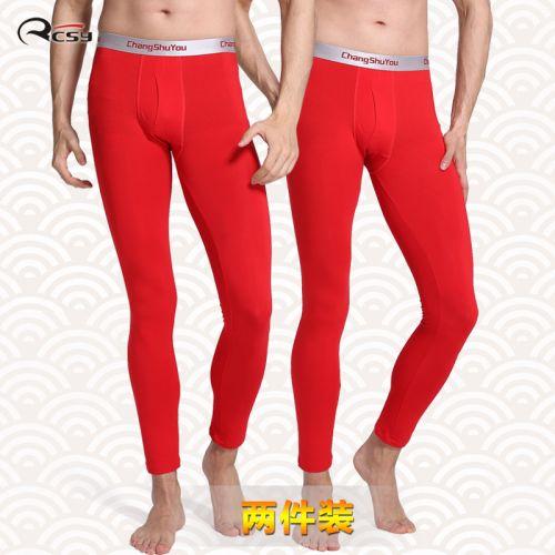 Pantalon collant 775516