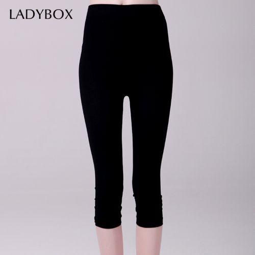 Pantalon collant 776375