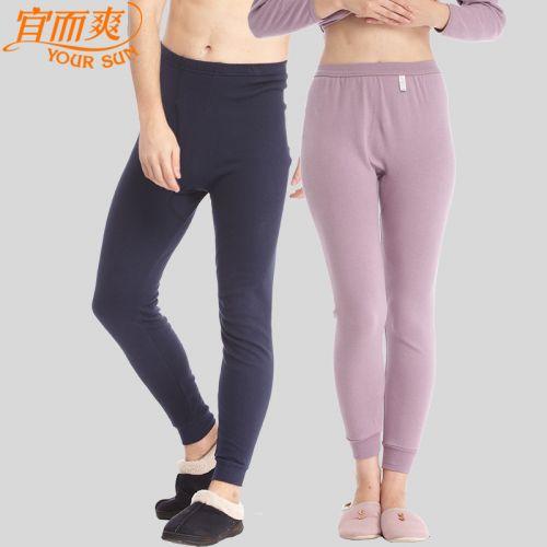 Pantalon collant 776461