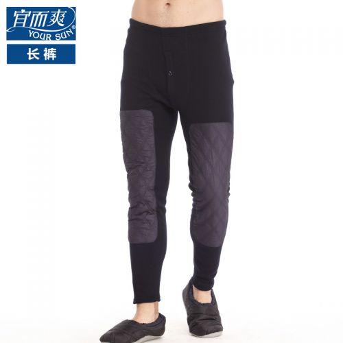 Pantalon collant 776477