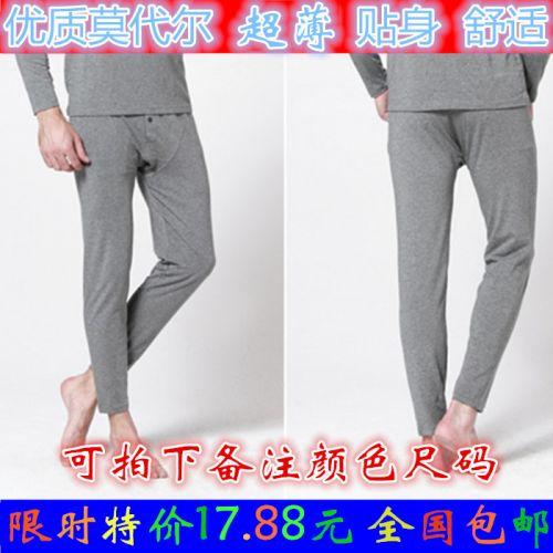 Pantalon pyjama 713814