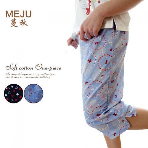 Pantalon pyjama 724252