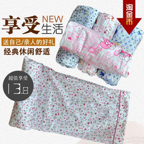 Pantalon pyjama 729255