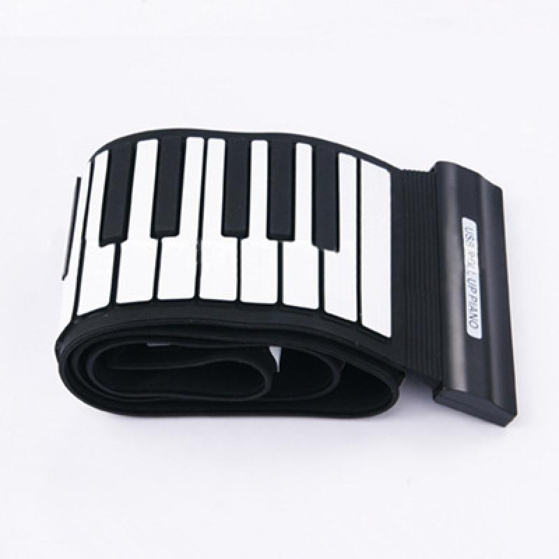 Piano MIDI pliant portable Clavier 88 touches - Ref 3424359