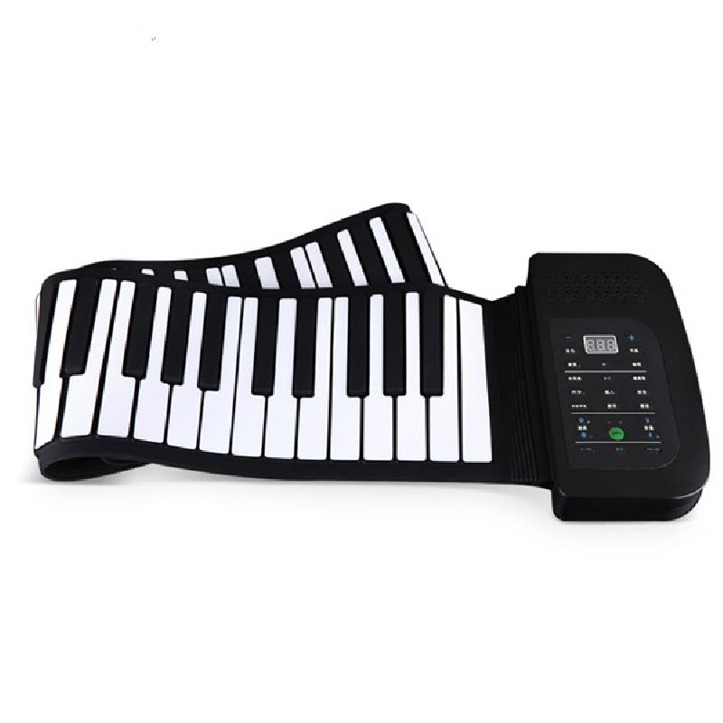 Piano pliant mobile portable 61 touches - Ref 3424360