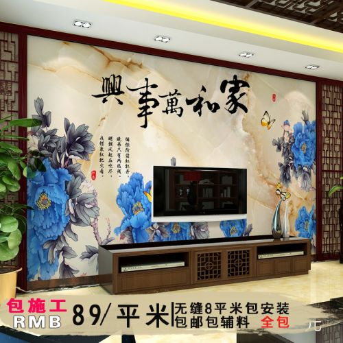 poster mural geant create a dreamy bedroom interior with. Black Bedroom Furniture Sets. Home Design Ideas