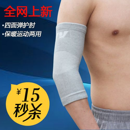 Protection sport - Ref 582334