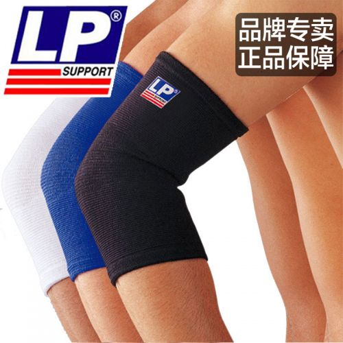 Protection sport - Ref 582337