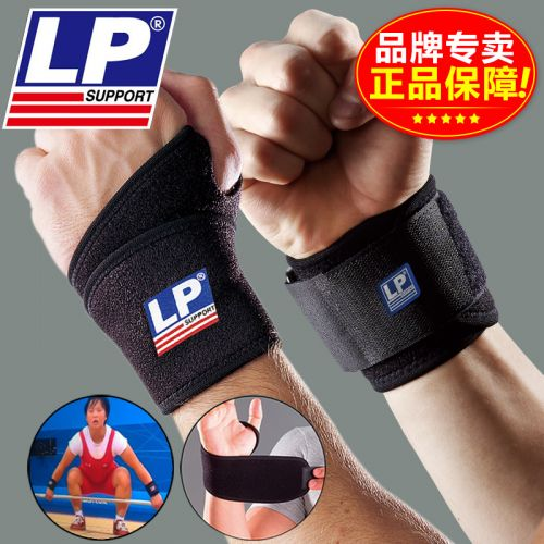 Protection sport - Ref 582338