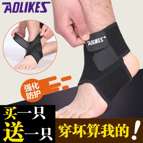 Protection sport AOLIKES - Ref 582353