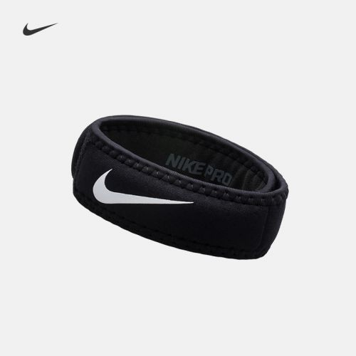 Protection sport NIKE - Ref 591346