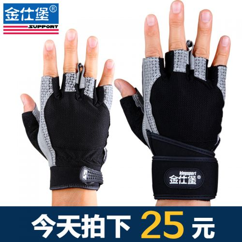 Protection sport - Ref 593168