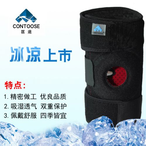 Protection sport CONTOOSE - Ref 593764