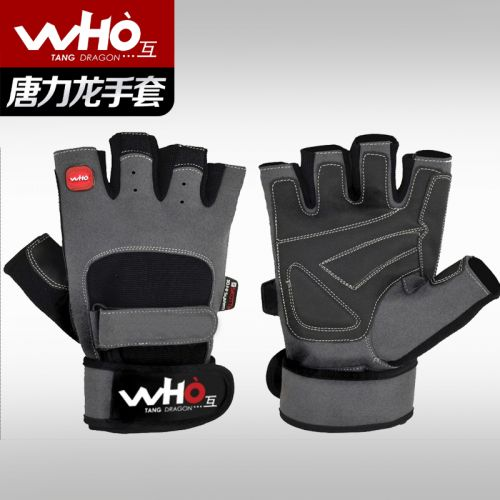 Protection sport - Ref 593870