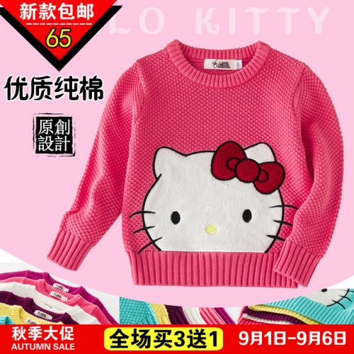 Pull fille SMALL JUMP RABBIT - Ref 2106281