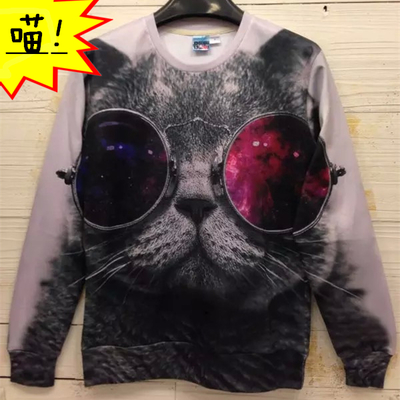 Pull 3D Le Chat Myope - Ref 475