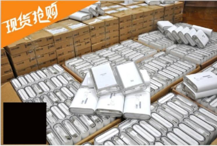 Rechauffeur USB pour les mains 415774