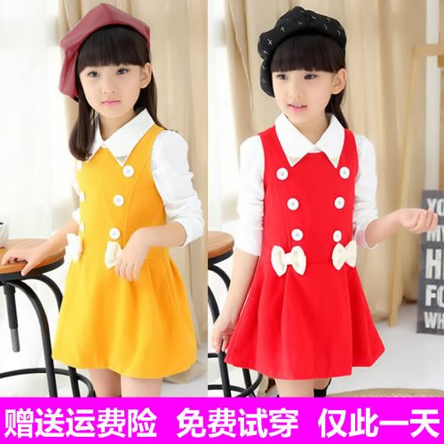 Robes pour fille DQYB - Ref 2048512