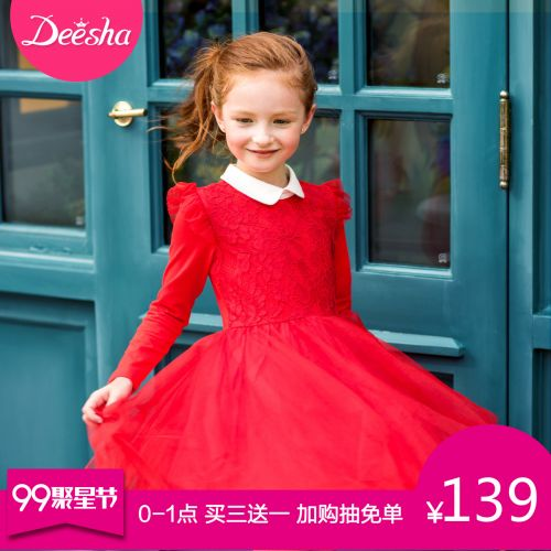 Robes pour fille DEESHA - Ref 2048520