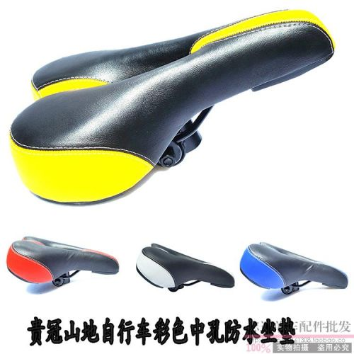 Selle de vélo Mountain Bike - Ref 2360453