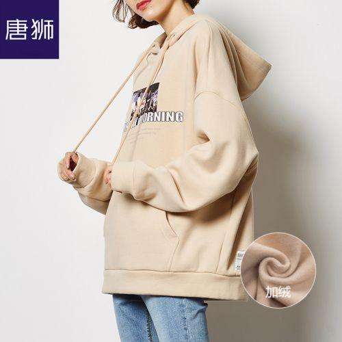 Sweatshirt femme 3213917