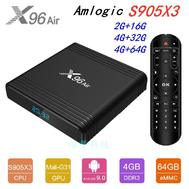 TV Box Wifi  X96Air Android 9.0 - Ref 3424425