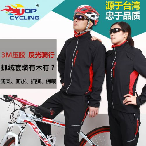 Tenue de cycliste mixte TOP CYCLING - Ref 2207909