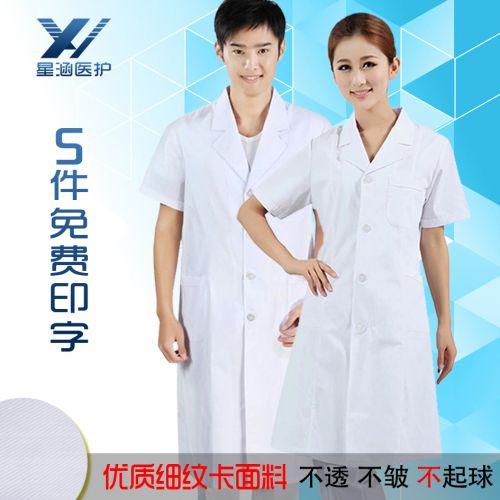 Tenue infirmiere 1855825