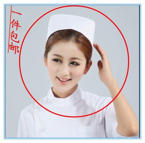 Uniforme infirmiere 1866059