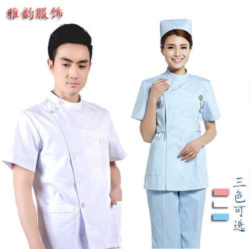Uniforme infirmiere 1870339
