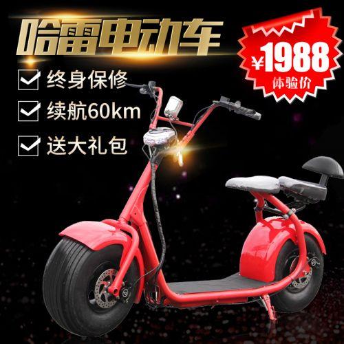 Velo electrique 2386230
