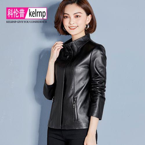 Veste en cuir femme discount