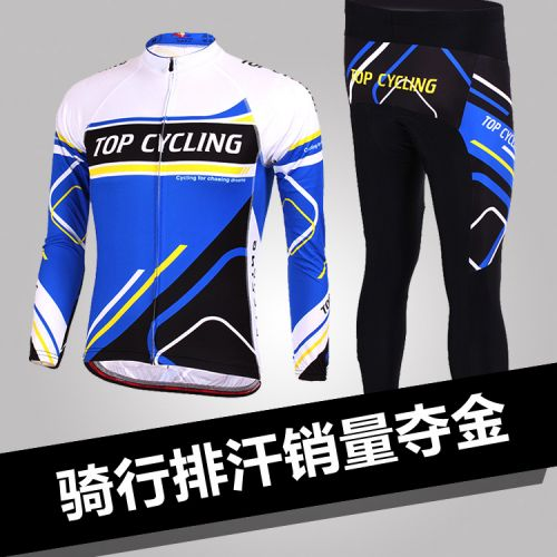 Vêtement cycliste homme TOP CYCLING - Ref 2207872