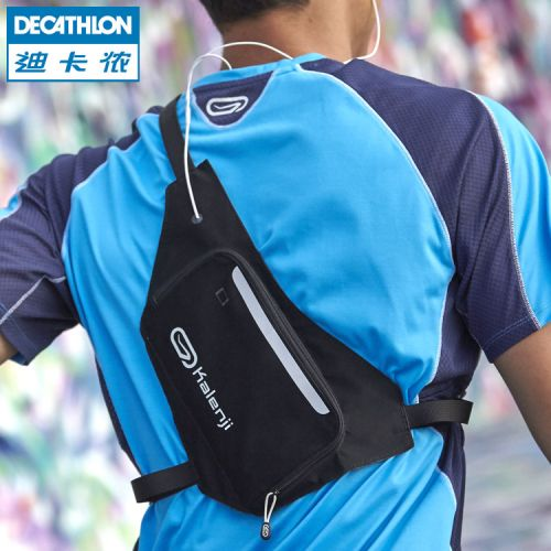 Vêtement de sport DECATHLON en nylon - Ref 623653