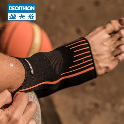 Vêtement de sport DECATHLON - Ref 623692