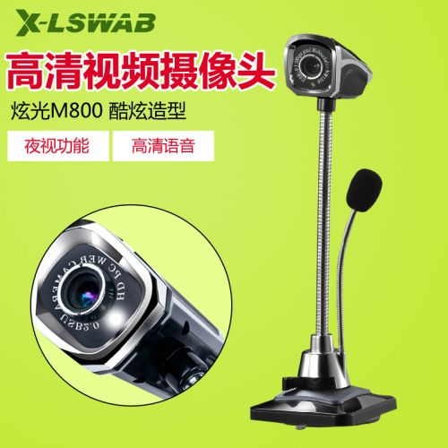 Webcam - Night Vision Ref 2447852