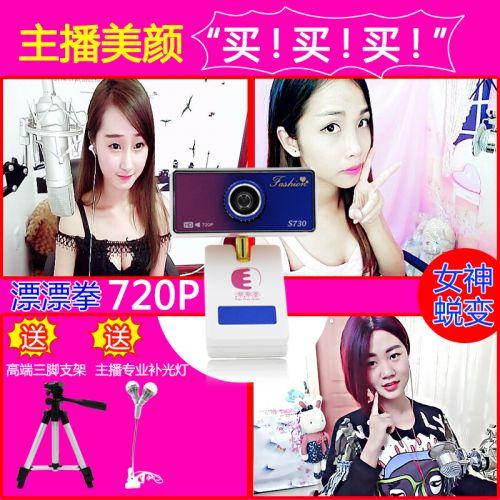 Webcam 2447853