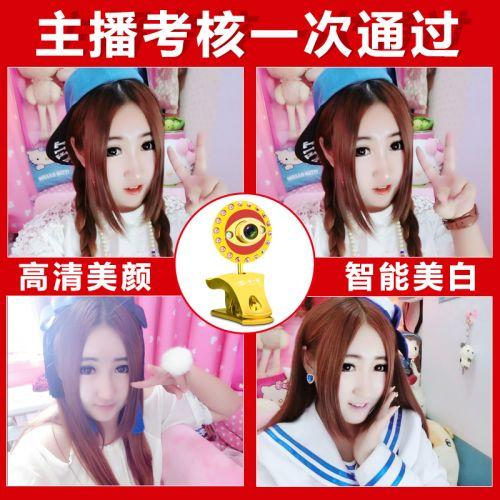 Webcam 2447854