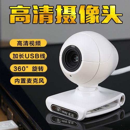 Webcam 2447858