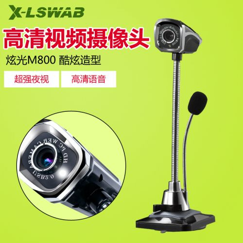 Webcam - Night Vision Ref 2447863