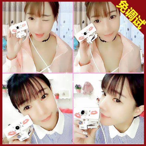 Webcam 2447869